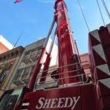 Sheedy Photo Gallery